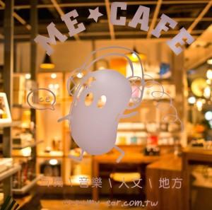 me-cafe