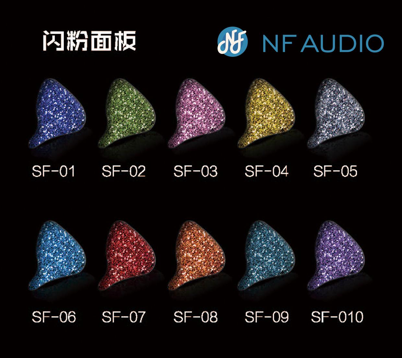 nf-glittery