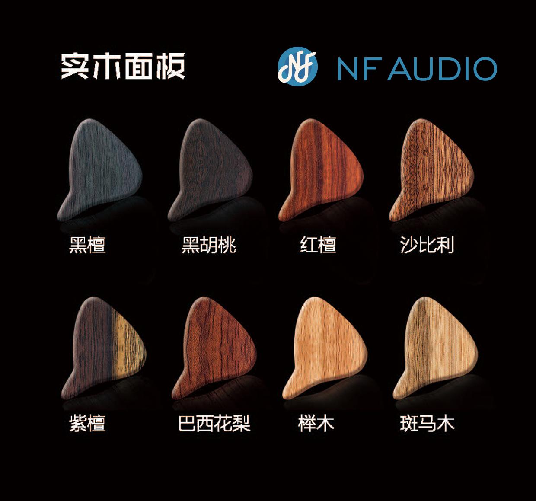 nf-wood